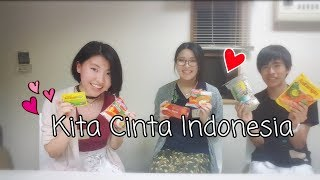 Download Video Banyak Orang Jepang Belajar Bahasa Indonesia| Mau Jadi Orang Indonesia MP3 3GP MP4