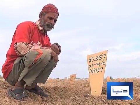 Edhi Graveyard Karachi (видео)