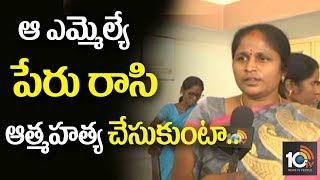 Special Story On Karimnagar TRS Politics I Corporator Srilatha   MLA Kamlakar   TS   10TV