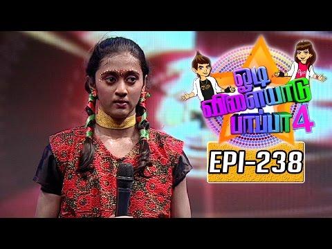 Odi-Vilayadu-Pappa-Season-4-Epi-238-Yashmitha-Dance-Show-15-07-2016