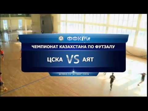 """ЦСКА - """"Аят"""" 3:4 (17.10.2014)"""
