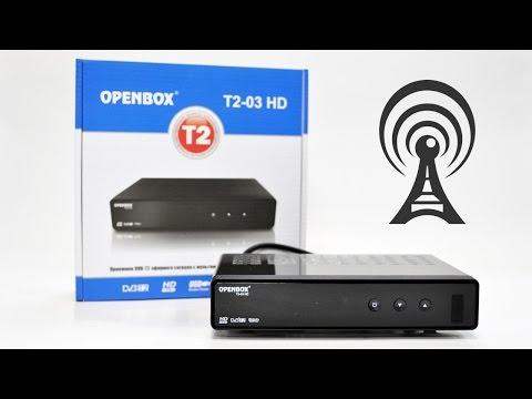 Цифровой эфирный DVB-T2 ресивер Openbox T2-03