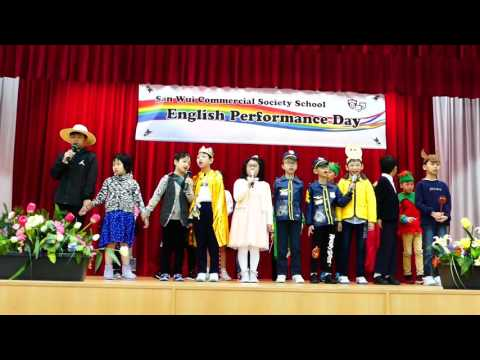 English Performance Day trailer