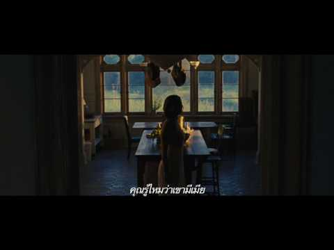 Mother Teaser | Thai Sub