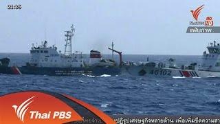 ที่นี่ Thai PBS - 9 ก.ค. 58