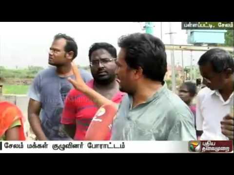 Members-of-Salem-Makkal-Kuzhu-stage-protest-seeking-permission-to-desilt-the-Pallapatti-lake