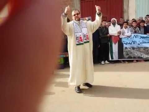 الكلمة الختامية للوقفة الإحتجاجية بالقصر الكبير تضامنا مع القدس ضد قرار ترامب