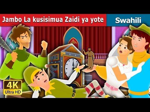 Jambo La kusisimua Zaidi ya yote | Hadithi za Kiswahili | Swahili Fairy Tales