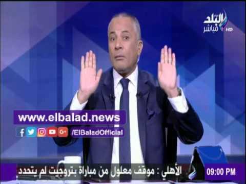 أحمد موسى: رأسي مطلوب وسأقتني من الغد سلاحا آليا