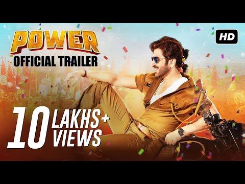 Power   পাওয়ার   Official Trailer   Jeet   Nusrat   Sayantika   Rajiv Kumar   2016