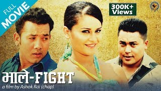 Video BHALE FIGHT/भाले फाईट | Nepali Full Movie 2018/2075 | Sandip Chhetri,Babu Bogati,Reema Bishwokarma MP3, 3GP, MP4, WEBM, AVI, FLV September 2018