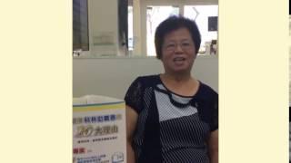助聽器南區 林劉女士