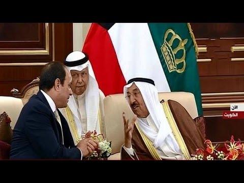 زيارة السيسي الى الكويت - جلسة مباحثات بين الرئيس عبد الفتاح السيسي وسمو ال