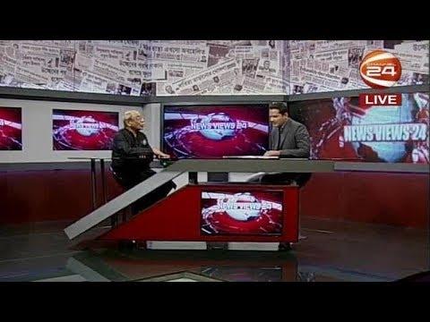 News Views 24 | 15 August 2018
