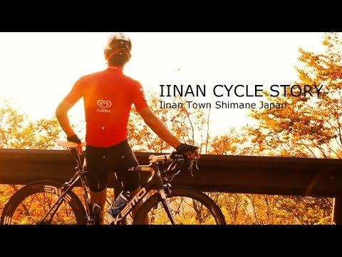 IINAN CYCLE STORY