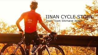 IINAN CYCLE STORY