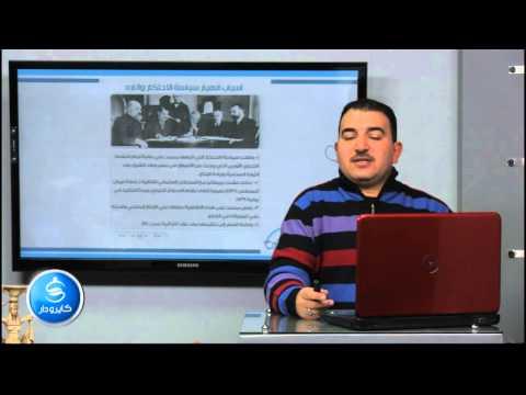 التاريخ - الباب الثامن| نظام الاحتكار فى مجال التجارة