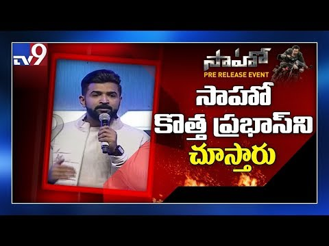 Arun Vijay speech at Saaho Pre Release Event - TV9