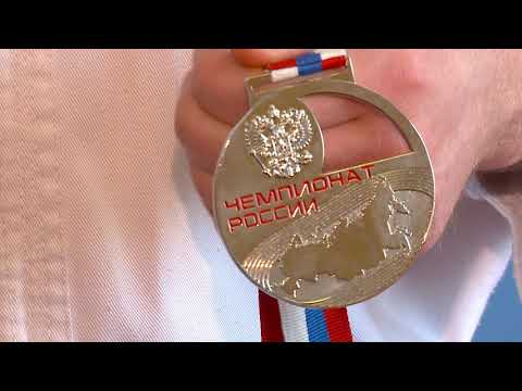 Тюменцы завоевали медали на чемпионате и первенстве России по тхэквондо версии ИТФ в Казани