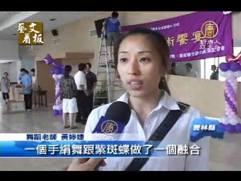 雲林拯民藝校聯展 再現古典藝術饗宴