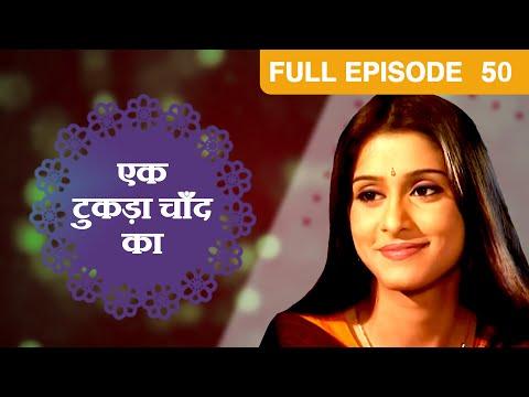 Ek Tukdaa Chaand Ka | Hindi TV Serial | Full Episode - 50 | Zee TV