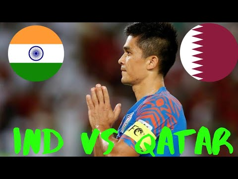 India vs Qatar|| How India can beat Qatar|| FIFA WORLD CUP QUALIFIERS