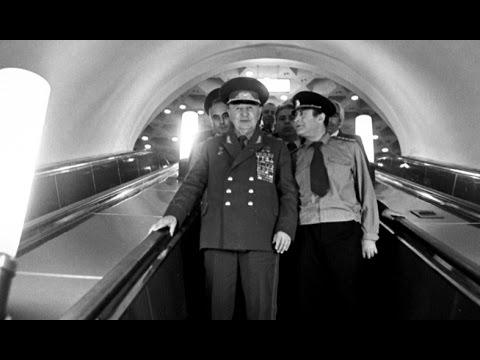 Մի ֆոտոյի պատմություն. Մարշալ Բաղրամյանը «Մարշալ Բաղրամյան» մետրոյում - DomaVideo.Ru
