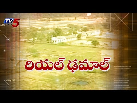 Real Estate Market Slow Down in Ongole : TV5 News
