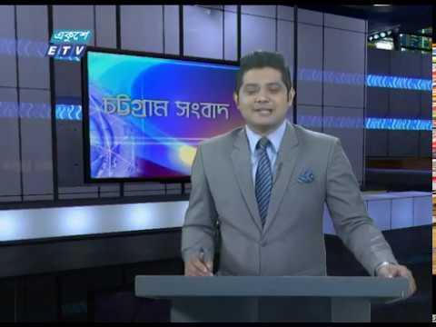 06 PM NEWS  সন্ধ্যা ০৬ টার সংবাদ, ২১ জানুয়ারি ২০২০ | ETV News