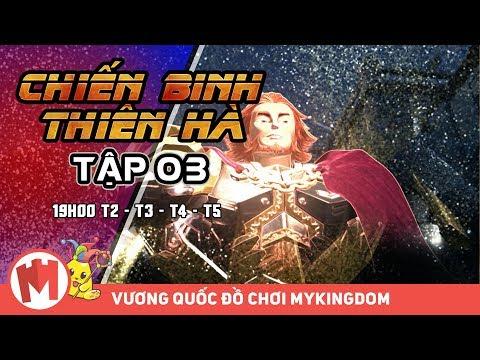 CHIẾN BINH THIÊN HÀ | Tập 03: Vua Sư Tử - Phim hoạt hình - Thời lượng: 24:30.
