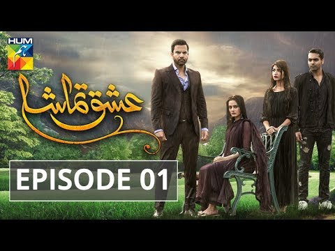 Ishq Tamasha Episode 01 HUM TV Drama