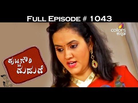 Puttagowri-Maduve--19th-April-2016--ಪುಟ್ಟಗೌರಿ-ಮದುವೆ--Full-Episode