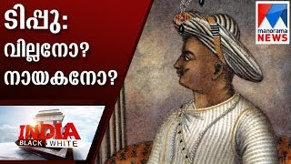Video Is Tippu a Villain or a Hero- India Black and white Episode #10    Manorama News MP3, 3GP, MP4, WEBM, AVI, FLV Desember 2018