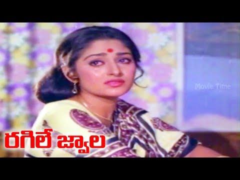 Video Jaya Prada Gets Emotional || Ragile Jwala || Krishnam Raju , Sujatha, Jayaprada download in MP3, 3GP, MP4, WEBM, AVI, FLV January 2017