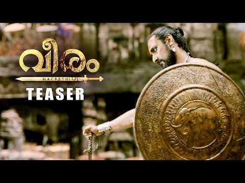 Veeram Malayalam Movie Trailer