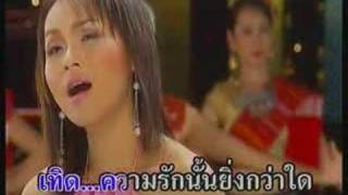 "Video ""เพลงผ้า ฟ้าล้อมดาว"" (Pleang Paa Fah Lom Dao). MP3, 3GP, MP4, WEBM, AVI, FLV Juni 2018"