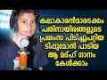 ഷാഫി യുടെ  മകൻ  പാടിയ നബിദിന  ഗാനം|shafi Kollam , shafi Chapoos |singer  Tippu son of shafi Kollam