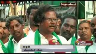 Protest By Vedaranyam Farmers Enters 12th Day