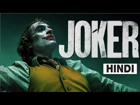 Joker (2019) Movie Explained in Hindi