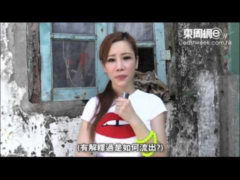 淫片 - http://www.eastweek.com.hk/?aid=35625 近期淫片、淫照流出事件多籮籮,其中流出超激淫片的嫩模AD2...