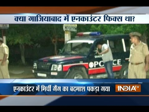 Video Police Arrests One after Encounter with Goons in Ghaziabad download in MP3, 3GP, MP4, WEBM, AVI, FLV January 2017