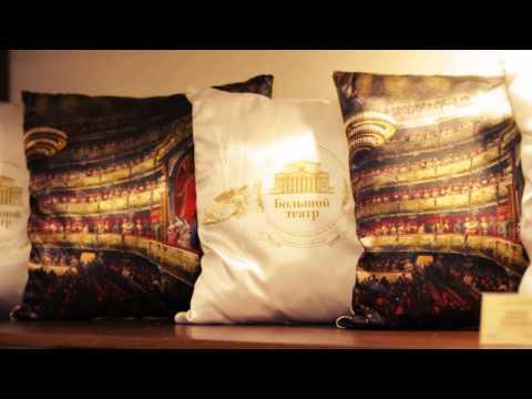 В Большом театре открыт сувенирный магазин  Зе Болшои Зеатре Гифт Шоп ис опен