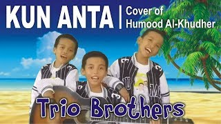 Video KUN ANTA Versi Anak Kecil | Trio Brothers (Cover of Humood AlKhudher) | Indonesia MP3, 3GP, MP4, WEBM, AVI, FLV Maret 2018