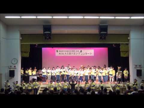 [2014-11-30][1456]習志野市立大久保小学校吹奏楽部<第2回大久保ハミングコンサート>