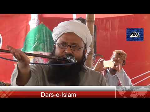 Molana Dr Masood Ahmed
