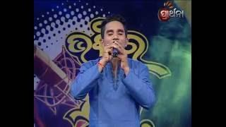Video Puruna Helani Jhatimati Ghara song By Prabhat Kumar Patro download in MP3, 3GP, MP4, WEBM, AVI, FLV January 2017