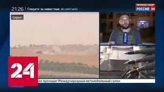 Вторжение Турции: курды отойдут за Евфрат по требованию США