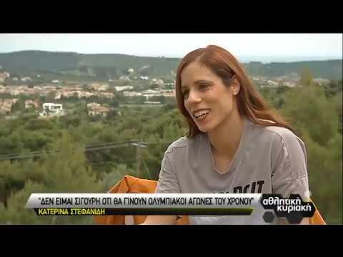 Κατερίνα Στεφανίδη : Η καραντίνα στο πατρικό της | 10/05/2020 | ΕΡΤ