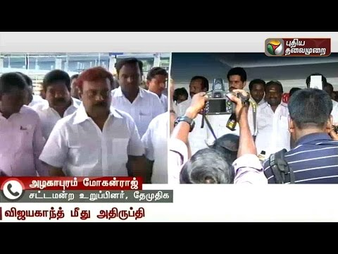 DMDK-MLA-Mohan-Raj-about-cadres-stand-against-alliance-with-People-Welfare-Front