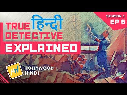 True Detective - Season 1 Episode 5 - Explained - Hindi